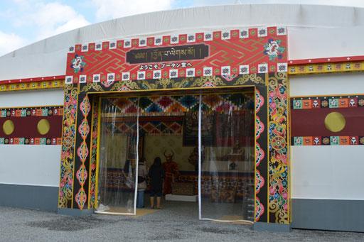 ブータン堂入り口