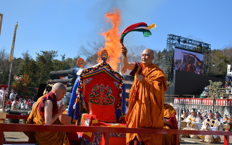 ブータン仏教様式護摩修法