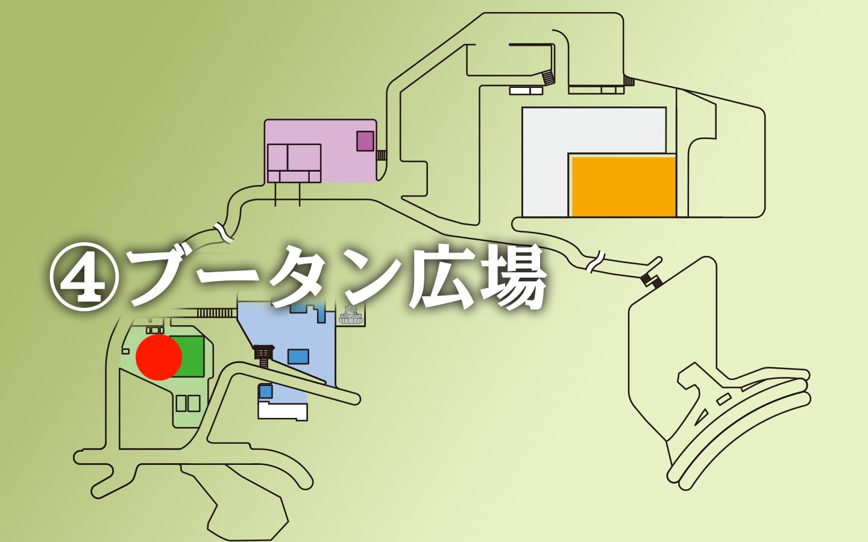 ブータン広場地図