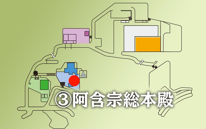 阿含宗総本殿地図